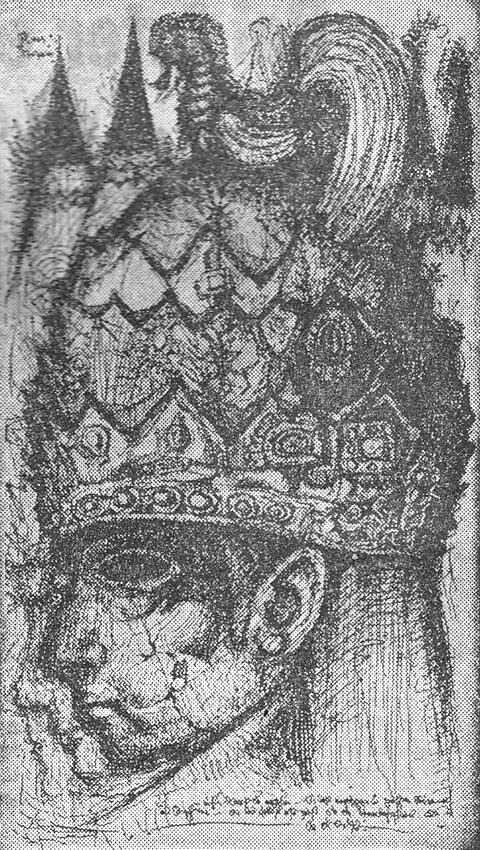 Königskopf II